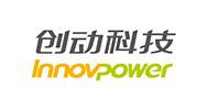 深圳宣传片公司