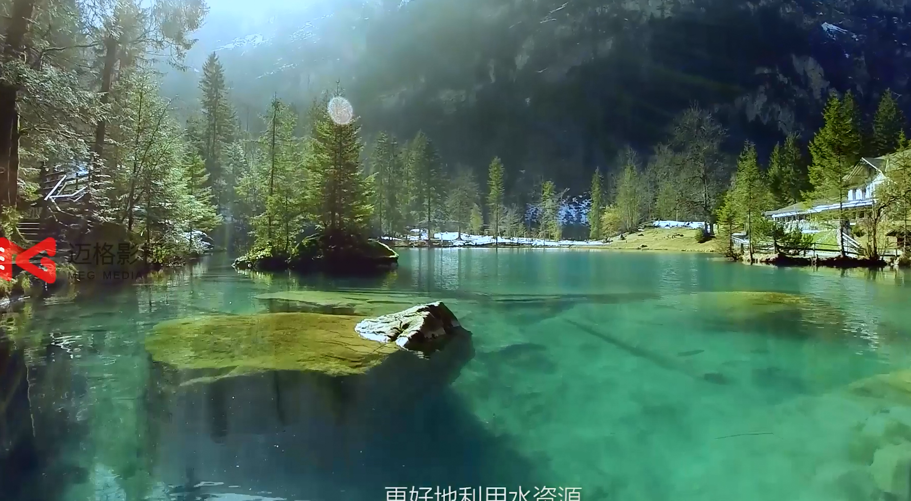 超纯环保宣传片